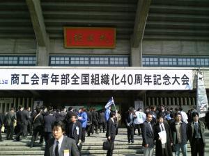 200702231.jpg